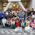 3店舗が協力、地域のために清掃活動