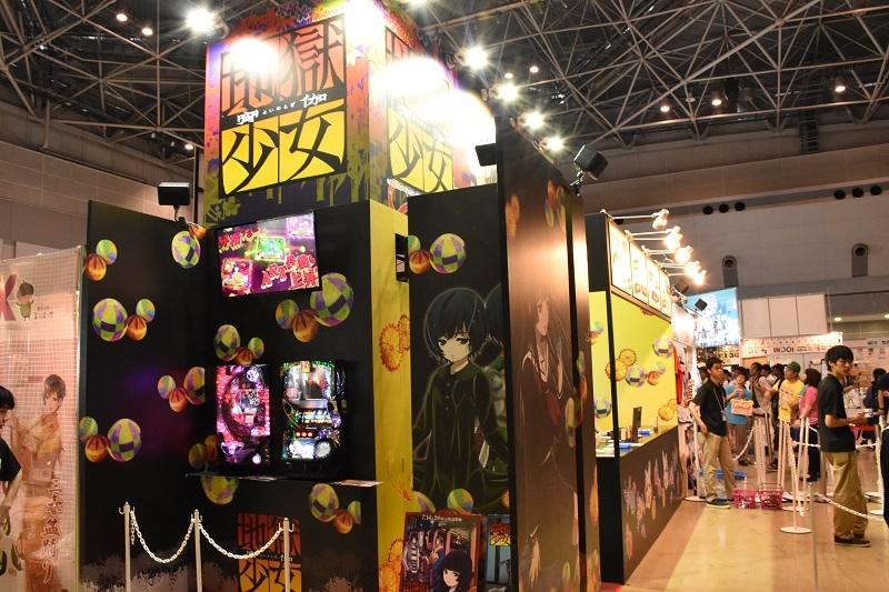 藤商事ブースでは実機展示の他、物販コーナーを構えた。タイムリーに地獄少女のアニメが放送していることもあり、グッズはほぼ完売となる大盛況ぶりだった。