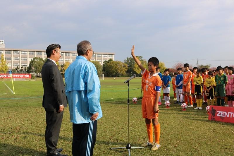 選手宣誓の模様。