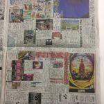 東中・中日スポーツ紙で「手打ち」特集掲載