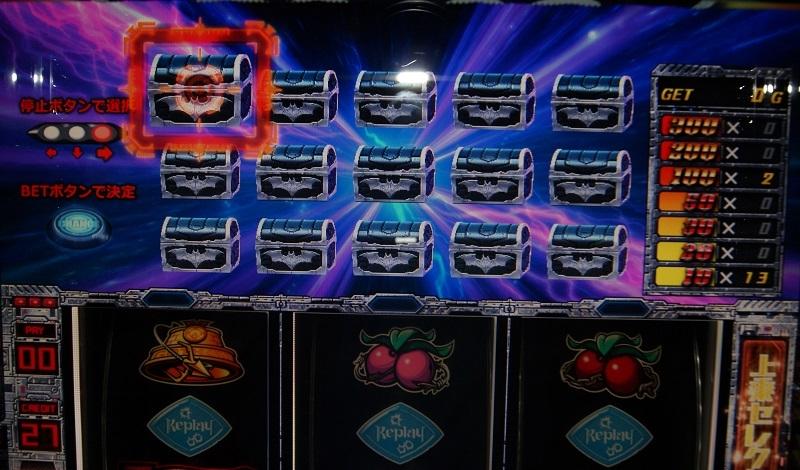 写真のノーマルパターンの他、宝箱の数が少なかったり、中のゲーム数が選択中も見えていたりする激アツパターンもあり。
