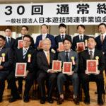 日遊協、遊技機アワードの受賞機種を表彰