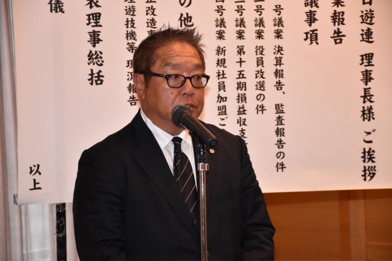 総会総括で吉村代表理事は、認証協が現在開発を進めている管理遊技機対応の専用ユニットならびにシステムに触れ、この取り組みが目下最重要懸案である依存症対策の推進に位置づけられる点に改めて言及した。
