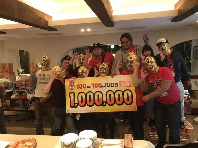 総獲得出玉数ゲームで優勝した「ガチンコ野郎・ぽっちゃチーム」