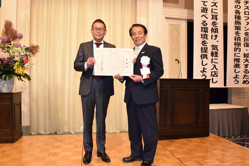 静岡県教育委員会木苗直秀教育長(右)により静岡県知事からの感謝状が伝達された。