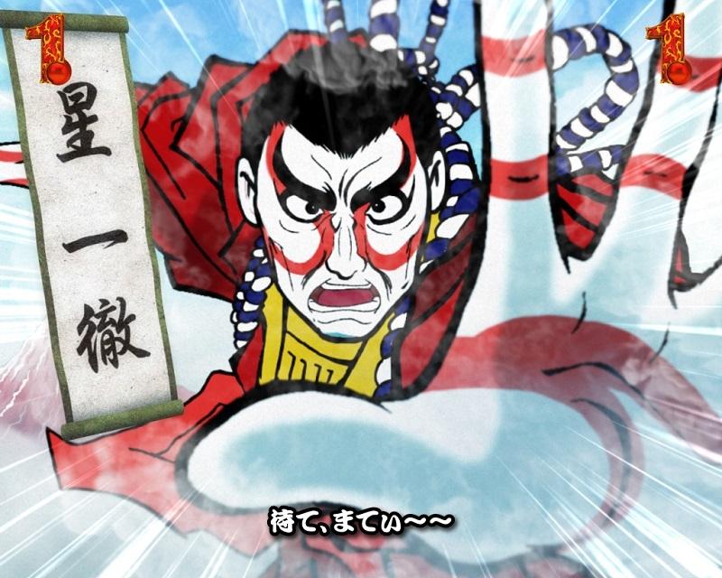 """野球対決を日本の伝統芸能風に模した""""伝統芸能リーチ""""も楽しめる。"""