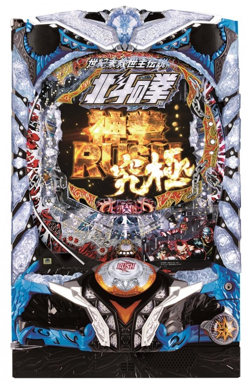 『P北斗の拳8覇王』