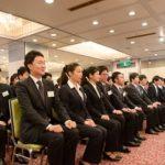 平成観光、昨年を大きく上回る56名が入社