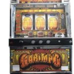 パチスロ文化とカジノ文化の融合が目標