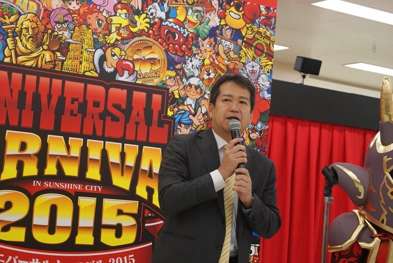 記者発表を行う長谷川崇彦マーケット戦略室室長。