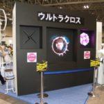AA組合がデジタルサイネージジャパンに出展