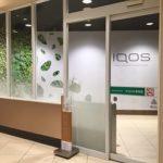 《ZENT名古屋北店》にIQOS専用喫煙スペースを設置