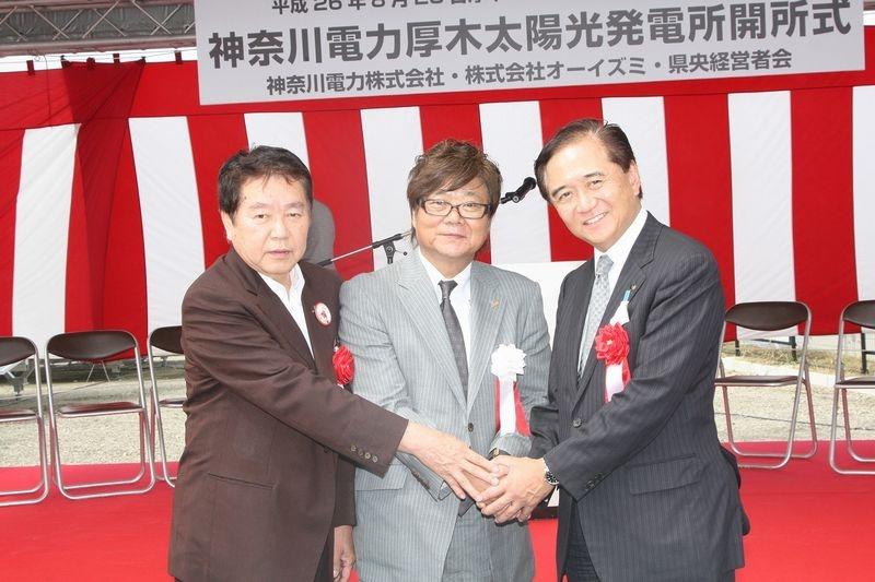 写真左から小林厚木市長、大泉社長、黒岩神奈川県知事。