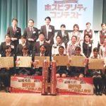 ガイア、接客の日本一を決めるコンテスト開催