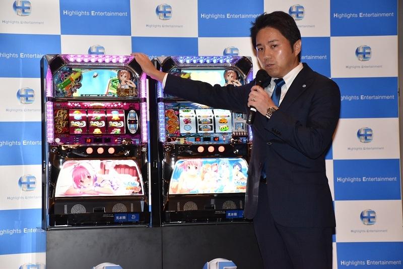 トークイベントのあいさつで登壇した同社の長谷川哲也取締役社長COO。