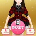AKBリリース記念、ぱちんこARアプリ配信開始!