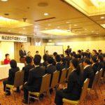 平成観光、新入社員38名が社会人として出発
