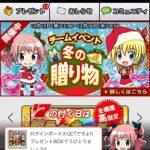 「ぱちんこ新鬼武者」アプリに7Linkモード追加