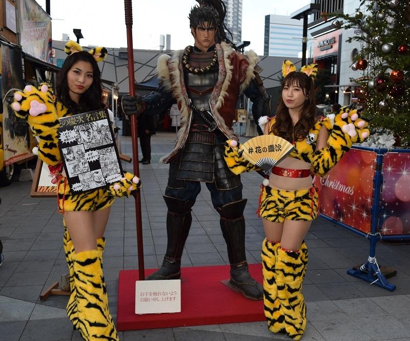 当日会場には前田慶次の等身大フィギュアも登場した。