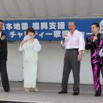 熊本の復興を応援。全商協が歌謡ショーを主催