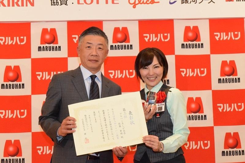 3度の入賞を果たし、殿堂入りした3位の《マルハン美しが丘店》の佐藤華緒さんと韓裕社長。