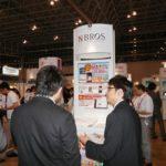「ホールアプリ」のエヌブロス、APPS JAPANに出展