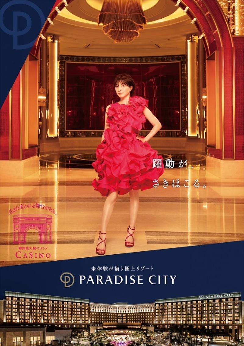 施設内4ヵ所で撮影したCM。カジノでは花をイメージし赤いドレスで撮影された。