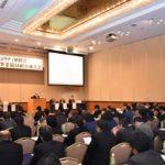 遊運連、不正事案撲滅を目的とした研修会を開催