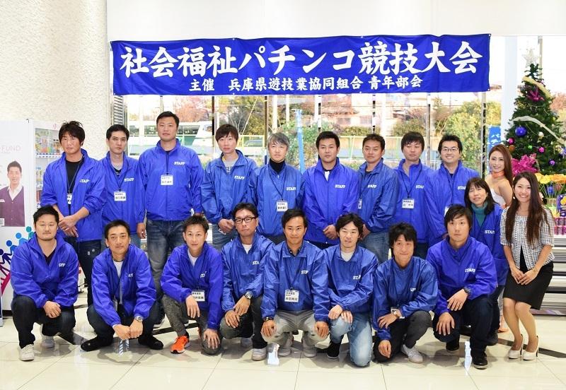 参加した青年部会員での記念撮影。「今後も業界の地位向上のために社会貢献活動に取組んでいきたい」と米田部会長は語った。