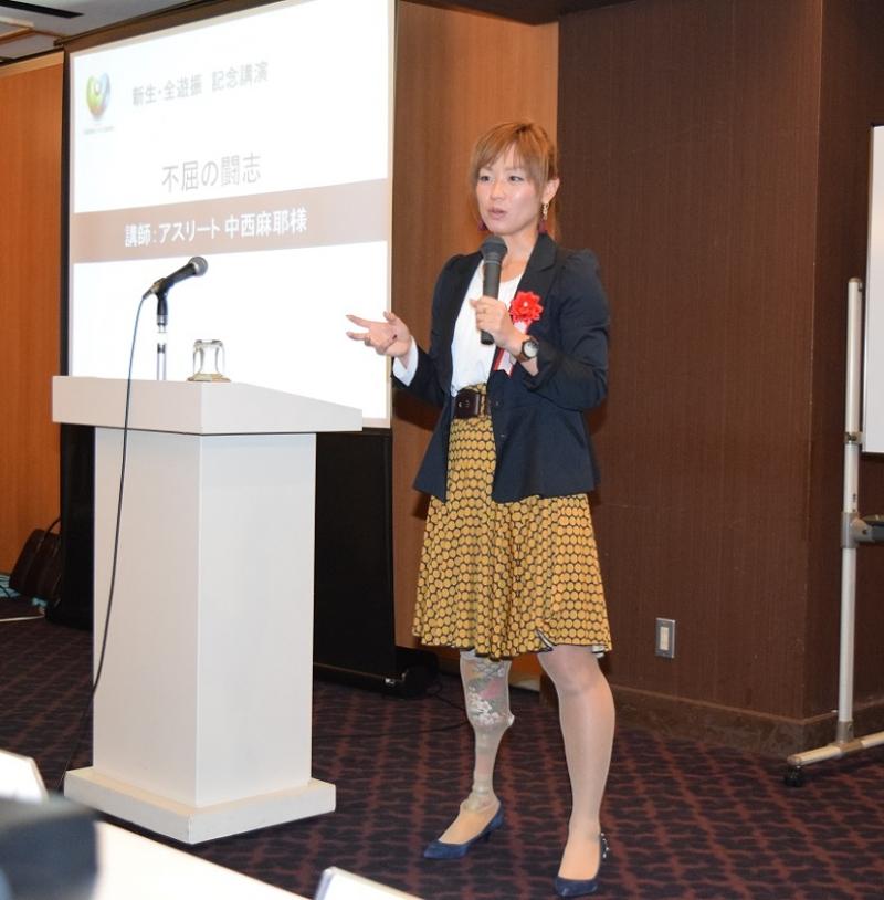 中西麻耶さんは「不屈の闘志」を演題に講演を行った。