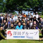 澤田グループ、リレーマラソンに参加