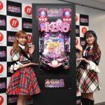 『AKB48』史上最高のスペックで最新作が登場