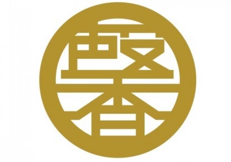 キャップロゴは、○(えん)の中に複数の一(いち)を組み合わせたデザイン。「いちえん」でも楽しく遊べるダイナムグループ全体の姿勢を表現したと説明している。