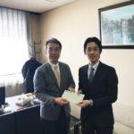 真城HD、大垣市社会福祉協議会に10万円を寄託