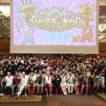 名古屋にジャグラーファン100人が結集