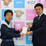 ジョイパックが台風19号の被災地支援に1,000万円寄付