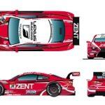 GTカーのカラーリングを一般公募