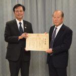 北沢遊技場組合が恒例の車両贈呈式開催