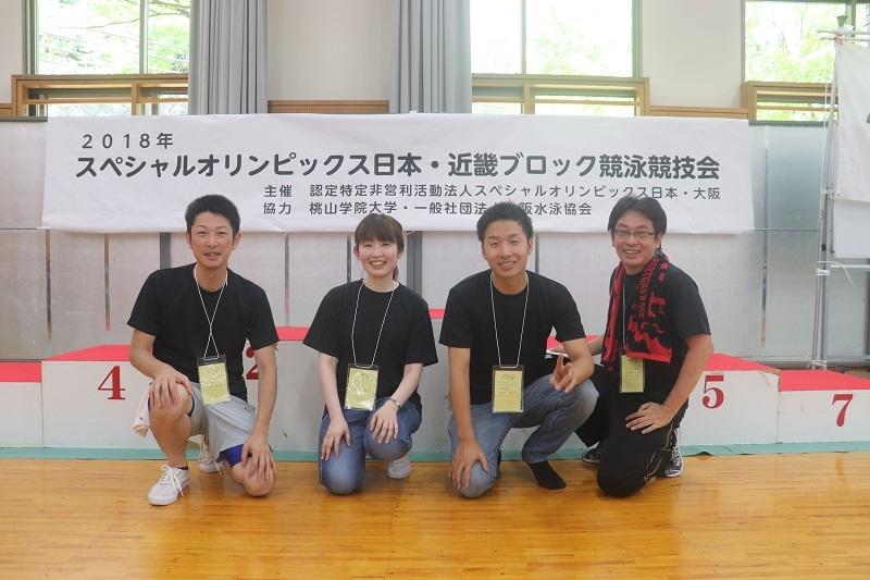同社からは、4名のスタッフがボランティアとして活動を行った。