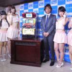 激安第2弾、液晶機で16万8000円のパチスロが登場