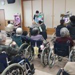 マルハン、パチンコ台を静岡県の老人ホームに寄贈