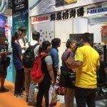 台湾で日本の娯楽「パチンコ」をアピール