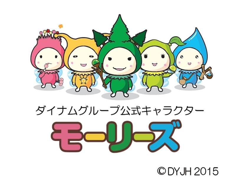 ダイナム公式キャラクターズの『モーリーズ』のロゴマーク。