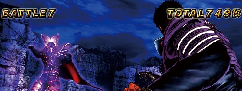 今作には、これまでの「パチスロ北斗の拳」には登場しなかったキャラクターが多数登場する。写真は神拳勝舞中のケンシロウVSカイオウ。