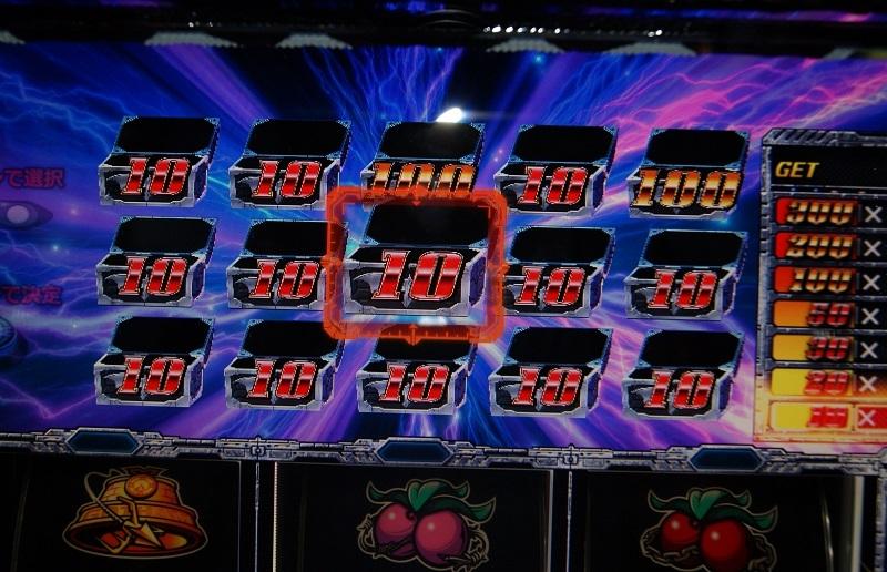 プレイヤーの選択が上乗せゲーム数に直結するだけにアツさもひとしおだ。