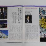 Newsweekがオオキ建築事務所の大木社長を評価