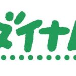 ダイナム、台風19号に備え1都3県31店舗を休業