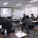バラエティ配置、機械評価法を講義〜パチスロ大学