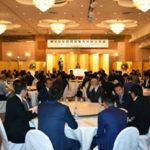 第8回全国青年部会に24都府県・111名が出席
