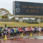 ABC特別協賛の「第32回日本平桜マラソン」が開催